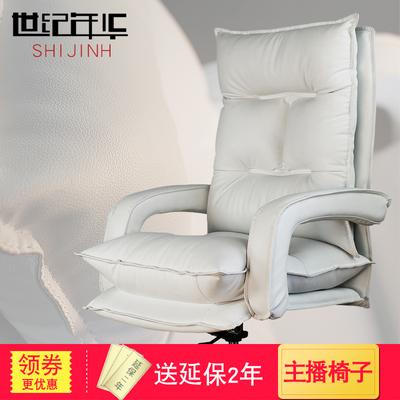 世纪年华1020电竞椅游戏椅家用