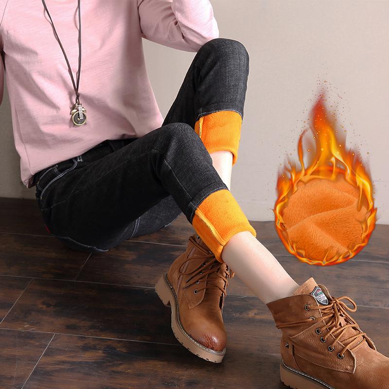 高腰加绒牛仔裤女长裤冬季加厚保暖小脚铅笔裤弹力显瘦九分裤女裤