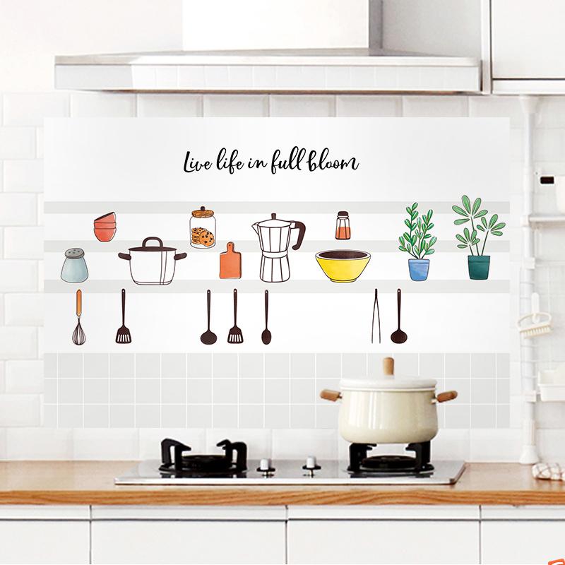 防油贴厨房耐高温防油烟贴纸玻璃贴防水墙贴瓷砖油烟机防油贴纸