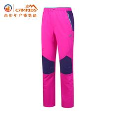 Camkids a68675800/68675851