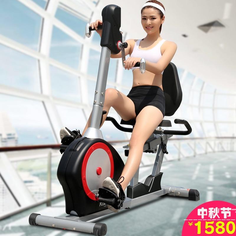 卧式健身车家用磁控超静音老人健身器材动感单车康复训练脚踏车