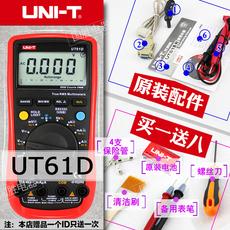 Мультиметр UNI/T ut61e \A