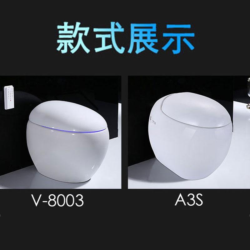 智能马桶一体式全自动翻盖电动冲水无水箱座便家用鸡蛋坐便器