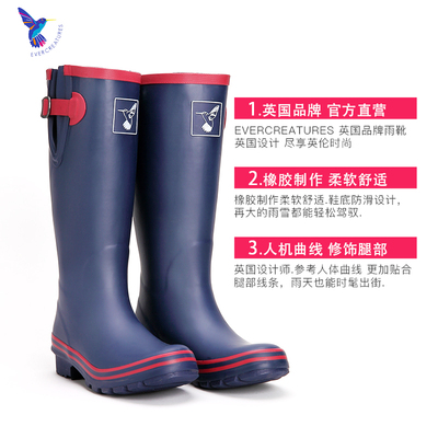 evercreaturesRaspnavy Wellies - Tall雨鞋女成人