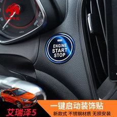 Авто часы Ignition car