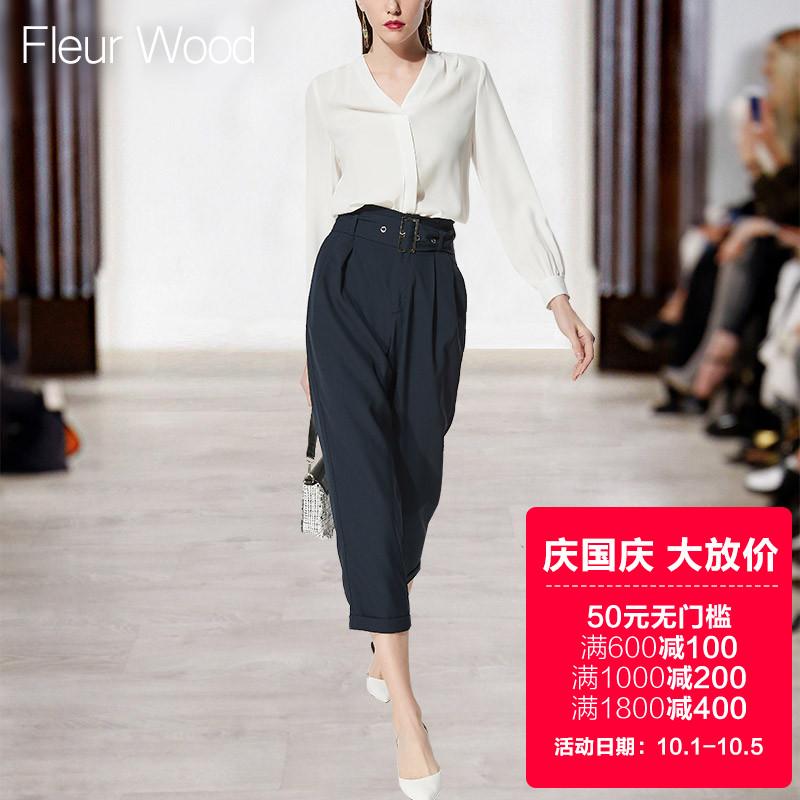 2018秋装新款欧美白色雪纺上衣时尚气质小脚裤时髦套装女两件套