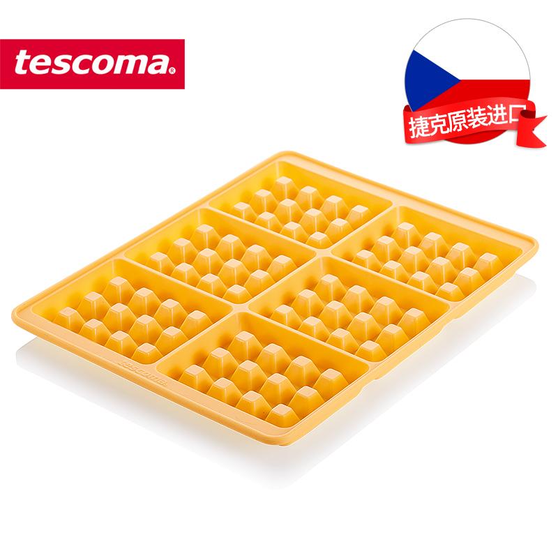 11日0-1点:Tescoma/泰斯科玛 华夫饼模具