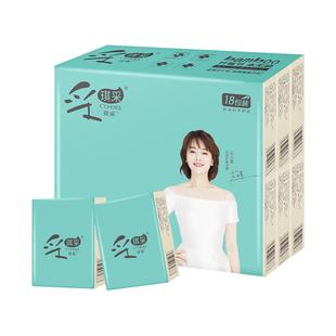 采琪采本色手帕纸18包便携式小包纸巾批发
