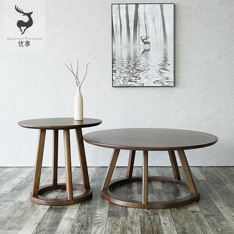 优享实木圆几大小边几优格斯北欧风格实木茶几简约咖啡桌客厅家具