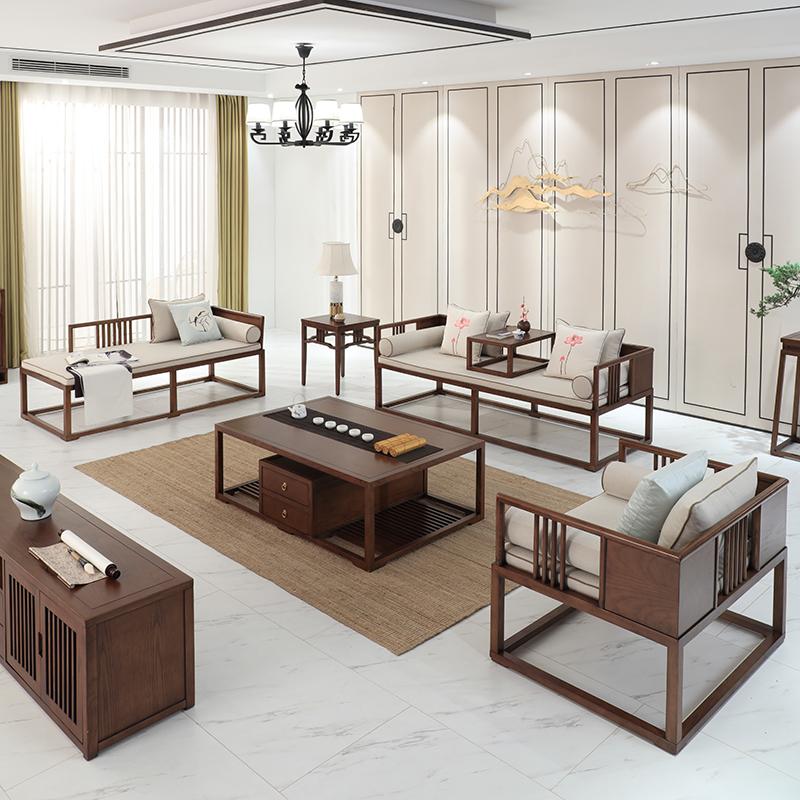 织然现代新中式沙发简约禅意实木沙发组合客厅整装沙发样板房家具
