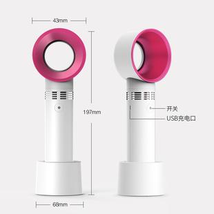 手持无叶小风扇便携式小型迷你usb充电学生宿舍办公室桌面电风扇