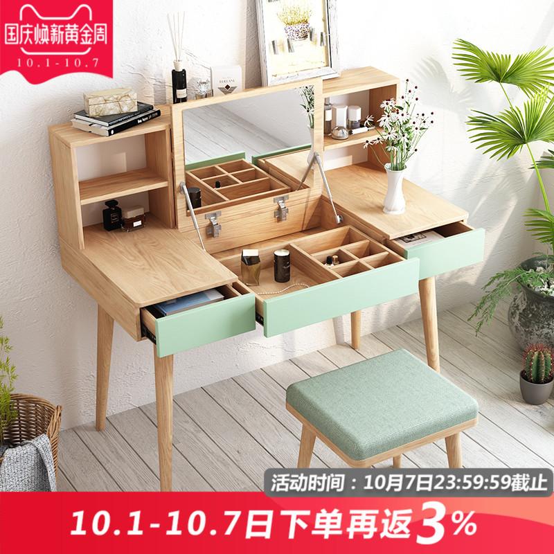 北欧创意迷你翻盖折叠梳妆台现代简约多功能化妆桌小户型卧室家具