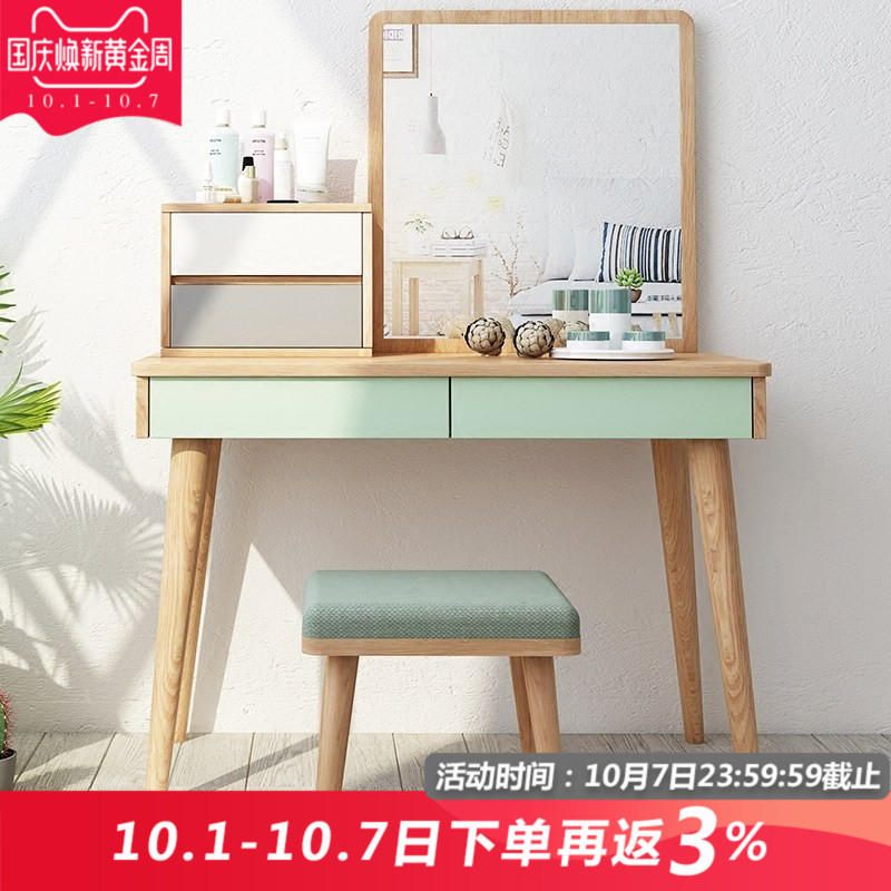 北欧现代简约梳妆台卧室可移动迷你化妆桌子小户型多功能储物家具