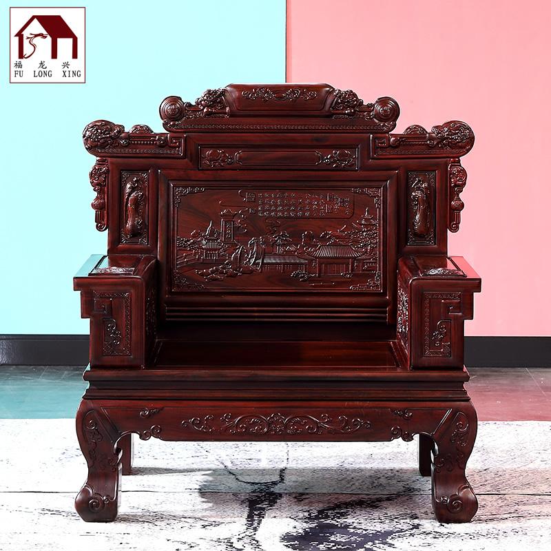 红木家具实木沙发中式仿古客厅新中式中小户型茶几组合红酸枝沙发