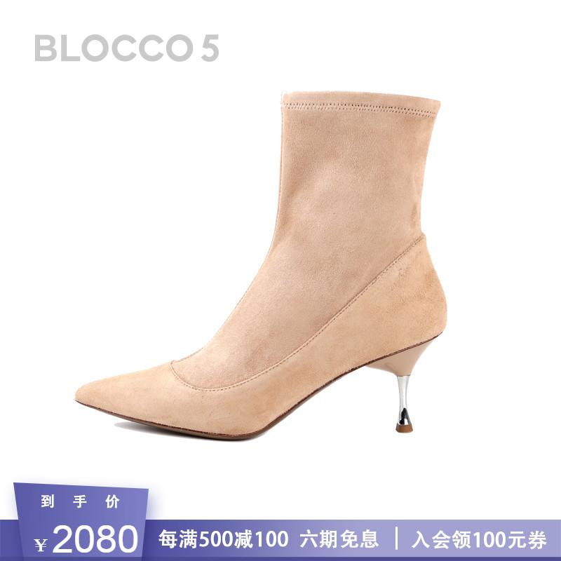 BLOCCO5秋冬新品2018酒杯跟尖头短靴袜靴羊反绒弹力瘦腿I2ABY113