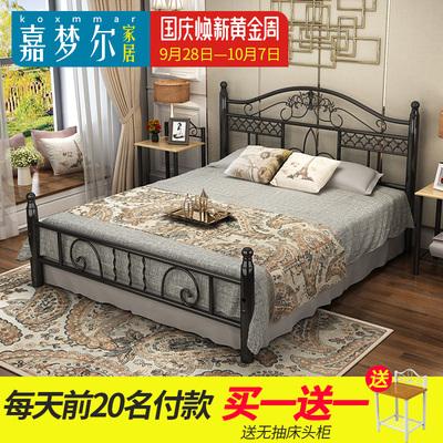 嘉梦尔美式乡村铁艺床简约1.5米1.8双人铁架床欧式铁床1.2米单人