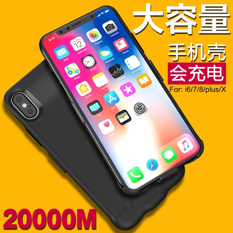 Blueqa/蓝强 20000M苹果X背夹充电宝iPhone6Plus专用7超薄8电池毫安6sp手机壳