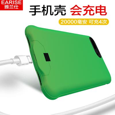 Blueqa/蓝强 超薄苹果背夹充电宝20000毫安6s专用iphone7plus电池式手机壳六七