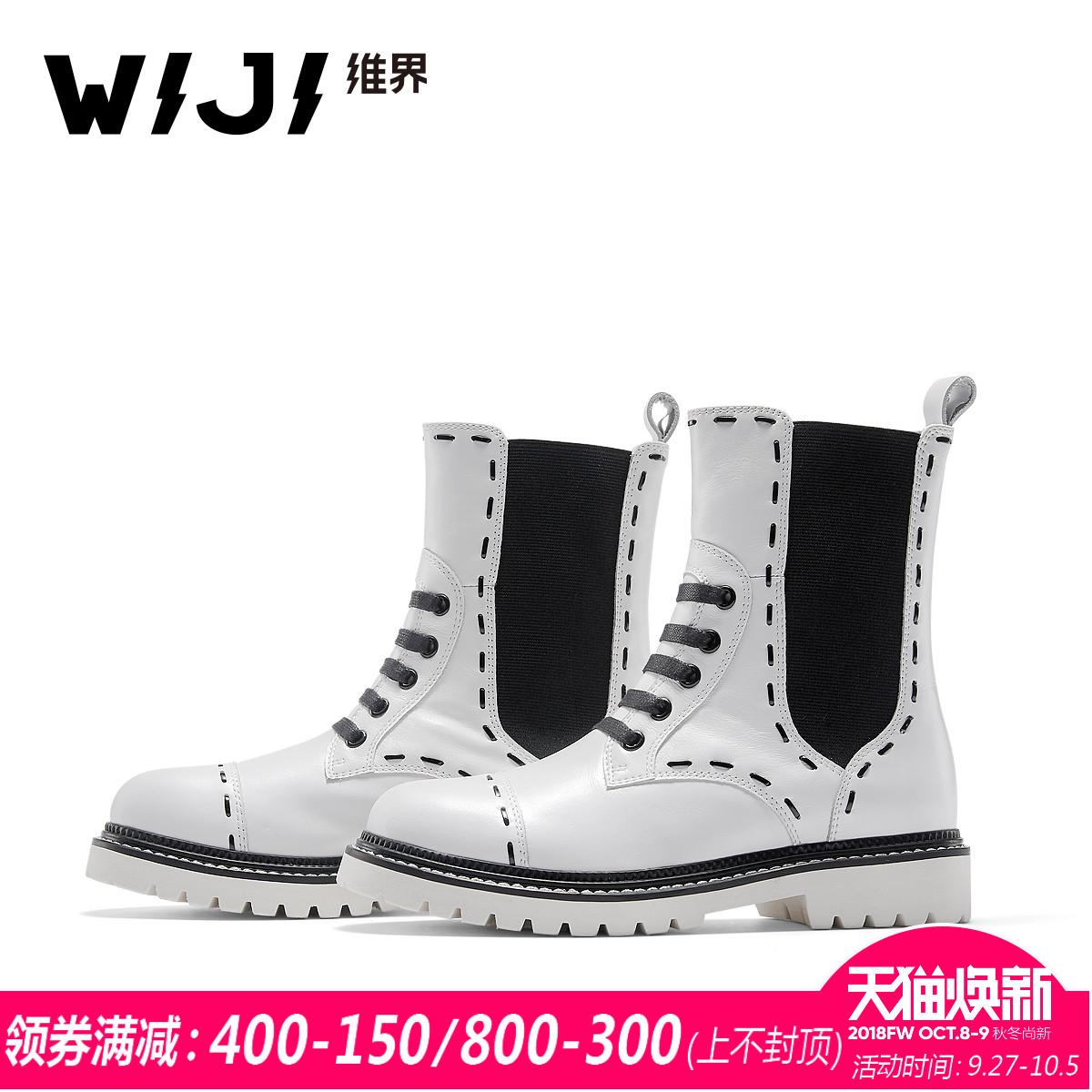 WIJI女鞋2018韩版秋冬新款牛皮时尚高筒靴潮流高帮个性休闲马丁靴