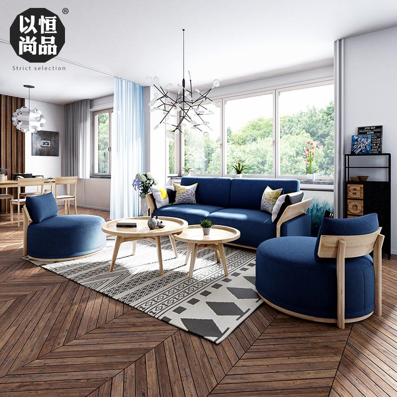 以恒北欧风蓝色布艺沙发小户型客厅整装实木现代简约组合日式家具