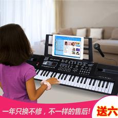 детское фортепиано Gold age 61 1-3-6-12