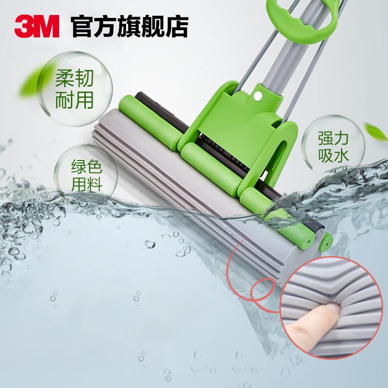 3M思高加强型胶棉拖把海绵拖把吸水滚筒式排水懒人拖把送胶棉拖头