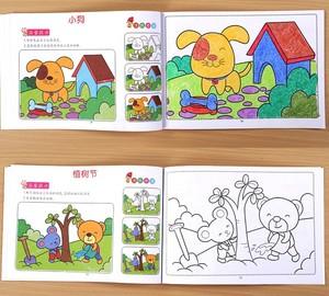包邮 儿童涂色书画画本 宝宝 启蒙阶梯涂色本 填色图画册 2-3-6岁
