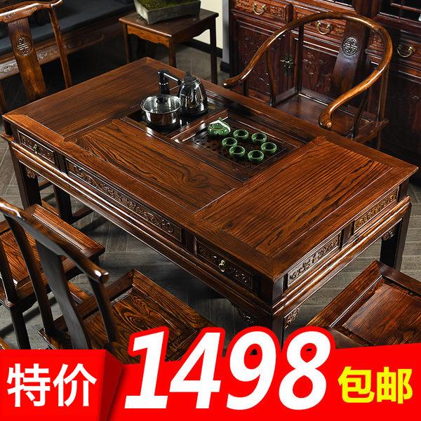 茶桌椅組合實木茶臺茶幾中式功夫喝茶道茶藝桌木茶桌椅茶臺組合
