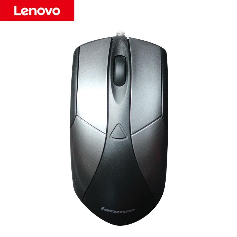 Lenovo-联想鼠标M101有线鼠标笔记本电脑台式商务办公游戏鼠标