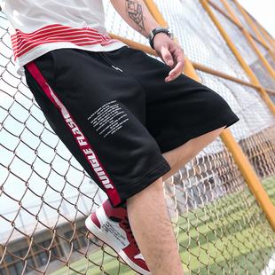 短裤男士五分裤宽松休闲裤夏季运动裤嘻哈潮牌夏天ins超火的裤子