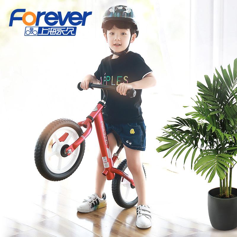 永久儿童平衡车滑步车2-3-6岁宝宝小孩溜溜滑行学步车无脚踏童车
