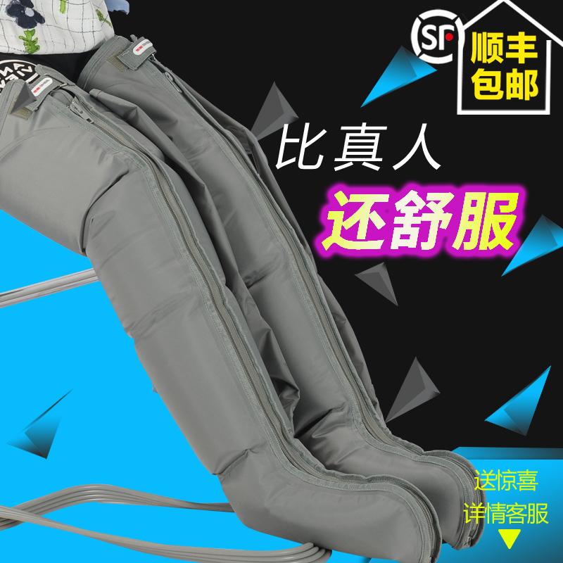 佳禾空气波压力理疗仪医用家用压力按摩仪老人气动按摩腿部按摩器