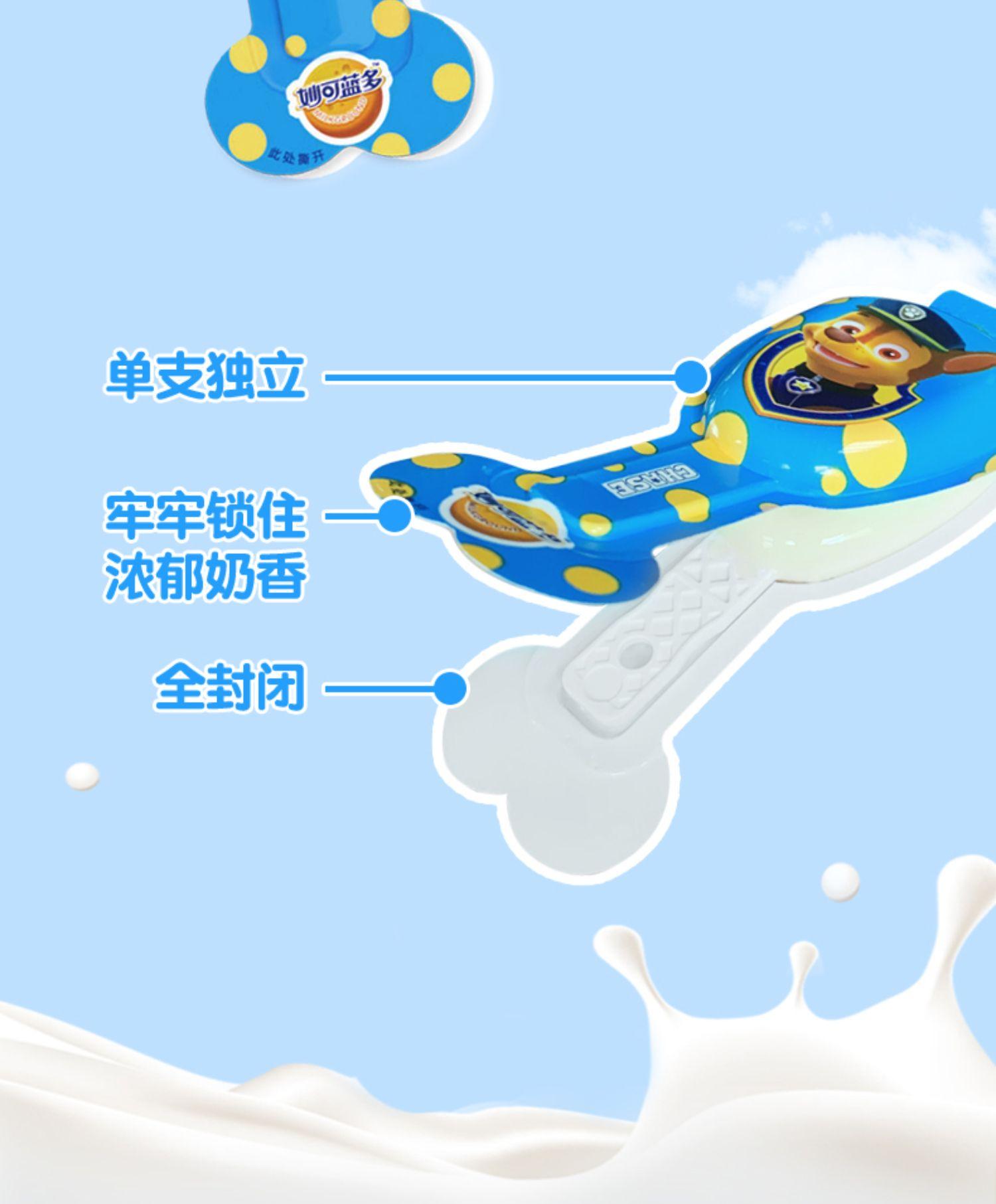 【赠5支】妙可蓝多高钙奶酪棒50支