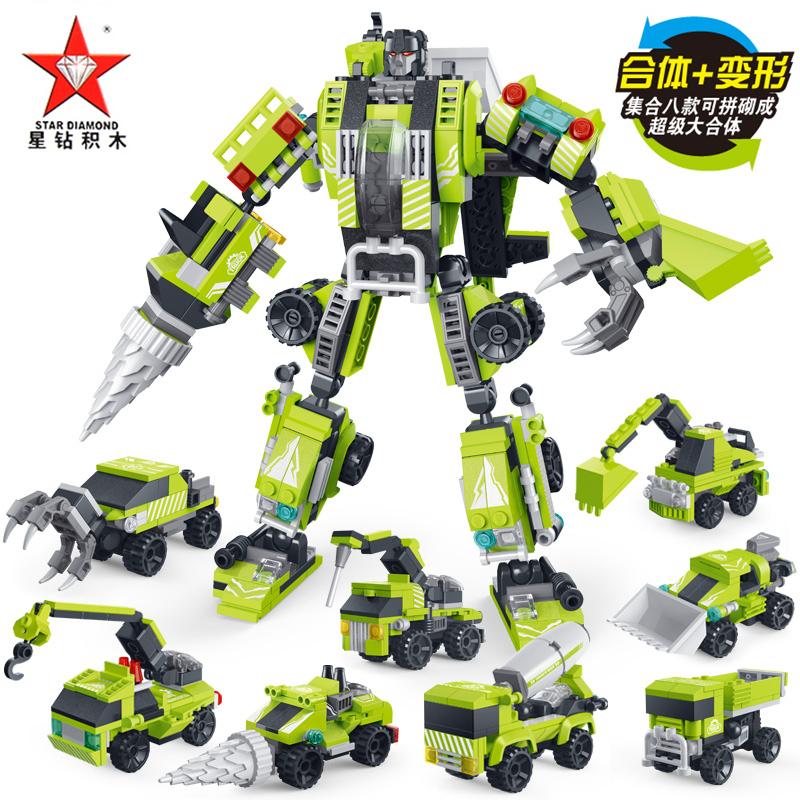 星钻积木樂高玩具积变战士男孩子拼装变形金刚组装积木机器人拼插