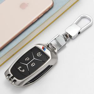 2018款领克01钥匙包领克02汽车钥匙套智能改装领克03钥匙壳扣金属