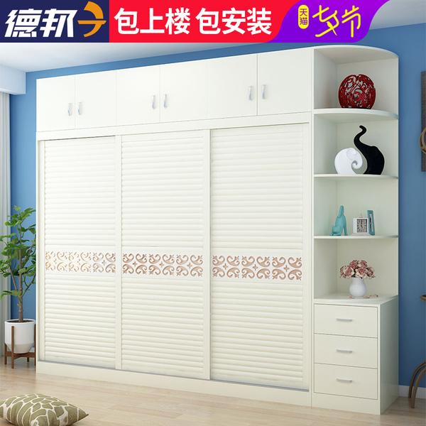 衣柜推拉门现代简约经济型卧室实木质家具组装整体定制移门大衣橱