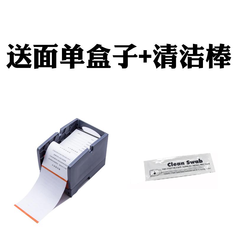 启锐QR588K快递热敏电子包牌发货打印机电子面单快递单中通圆通韵达天天申通百世快递电子包签集包牌qr-588k