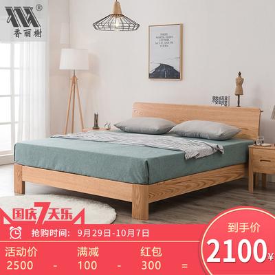 香丽榭全北欧实木床简约双人床1.5米1.8原木色床卧室家具带插座床