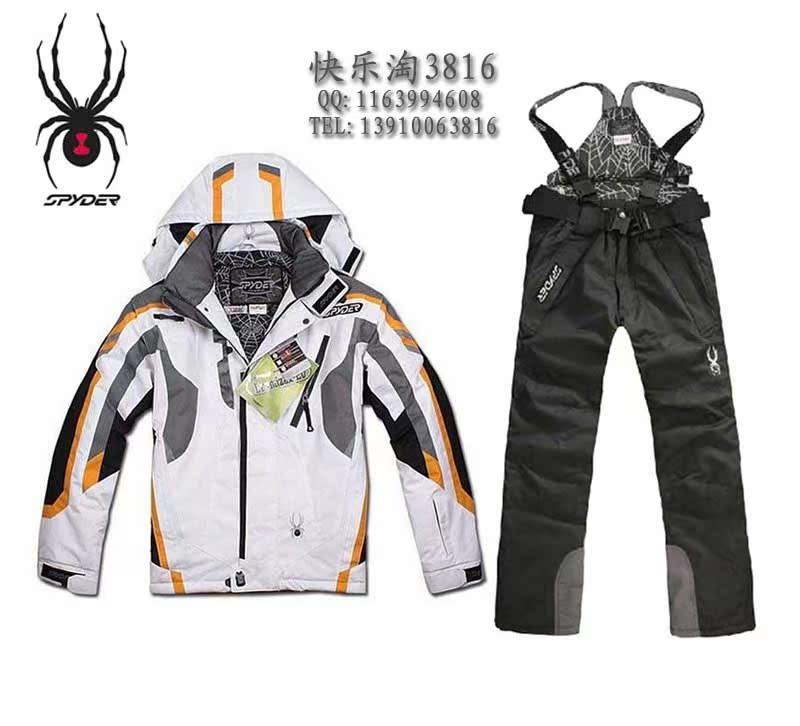 Купить женские горнолыжные зимние костюмы доставка