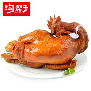 沟帮子熏鸡 品牌直发 古法熏鸡沟帮子烧鸡扒鸡烤鸡东北特产900g只