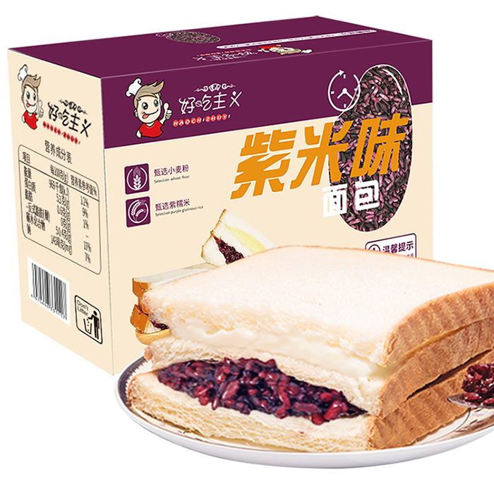 紫米面包黑米夹心奶酪吐司切片蛋糕营养早餐下午茶休闲零食品1