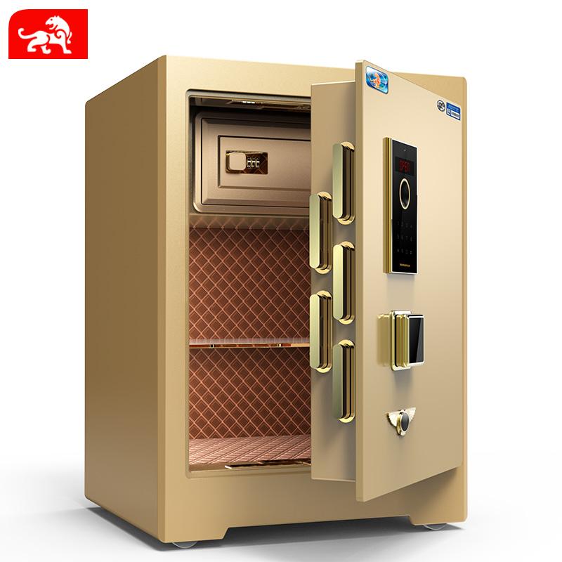 虎牌保险柜家用小型60cm 70cm高3C认证指纹密码办公小型防盗保险箱全钢入墙固定床头柜新品