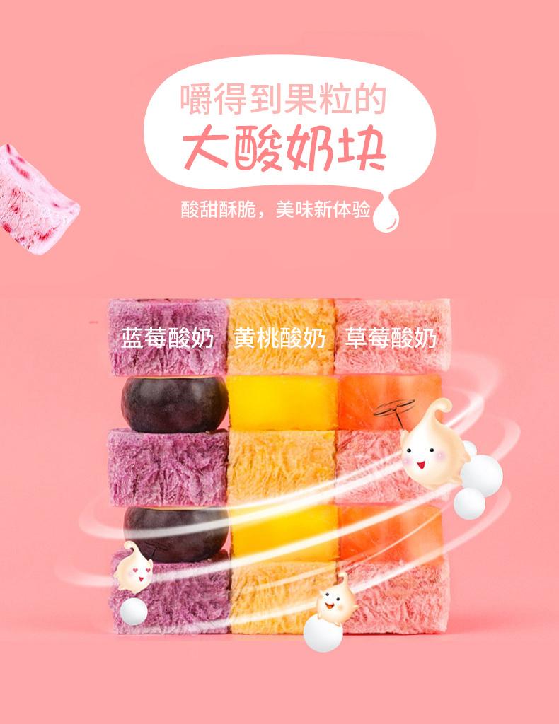 【烈儿推荐】庆福珍酸奶果粒燕麦片2袋