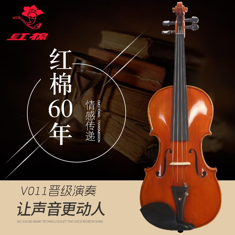 红棉V011纯手工专业小提琴适合考级表演虎纹演奏级小提琴