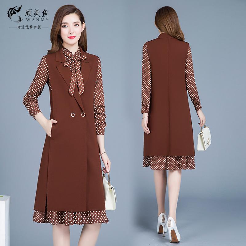 两件套连衣裙女中长款2018yabo会员秋季35岁到45的时髦妈妈马甲套装裙