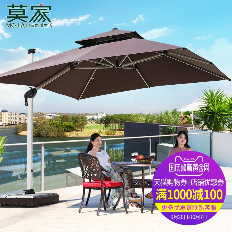 莫家超大罗马伞户外伞庭院伞露台花园商业广告大太阳伞室外遮阳伞