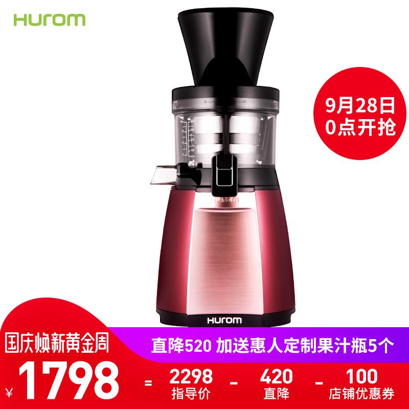 hurom-惠人原汁机 HU19WNM全自动家用榨汁机果汁机进口原装正品