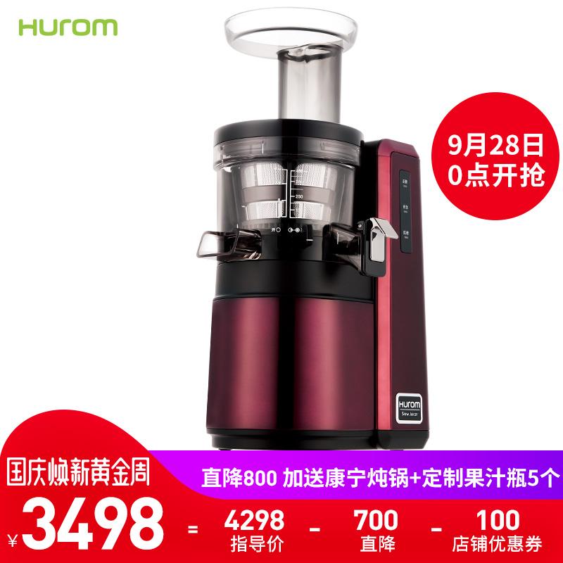 hurom-惠人原汁机 HU25WN3L不锈钢商用家用全自动榨汁机原装进口