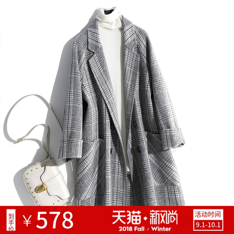 2018流行格子大衣女新款羊毛呢子外套女矮个子羊绒大衣中长款韩版