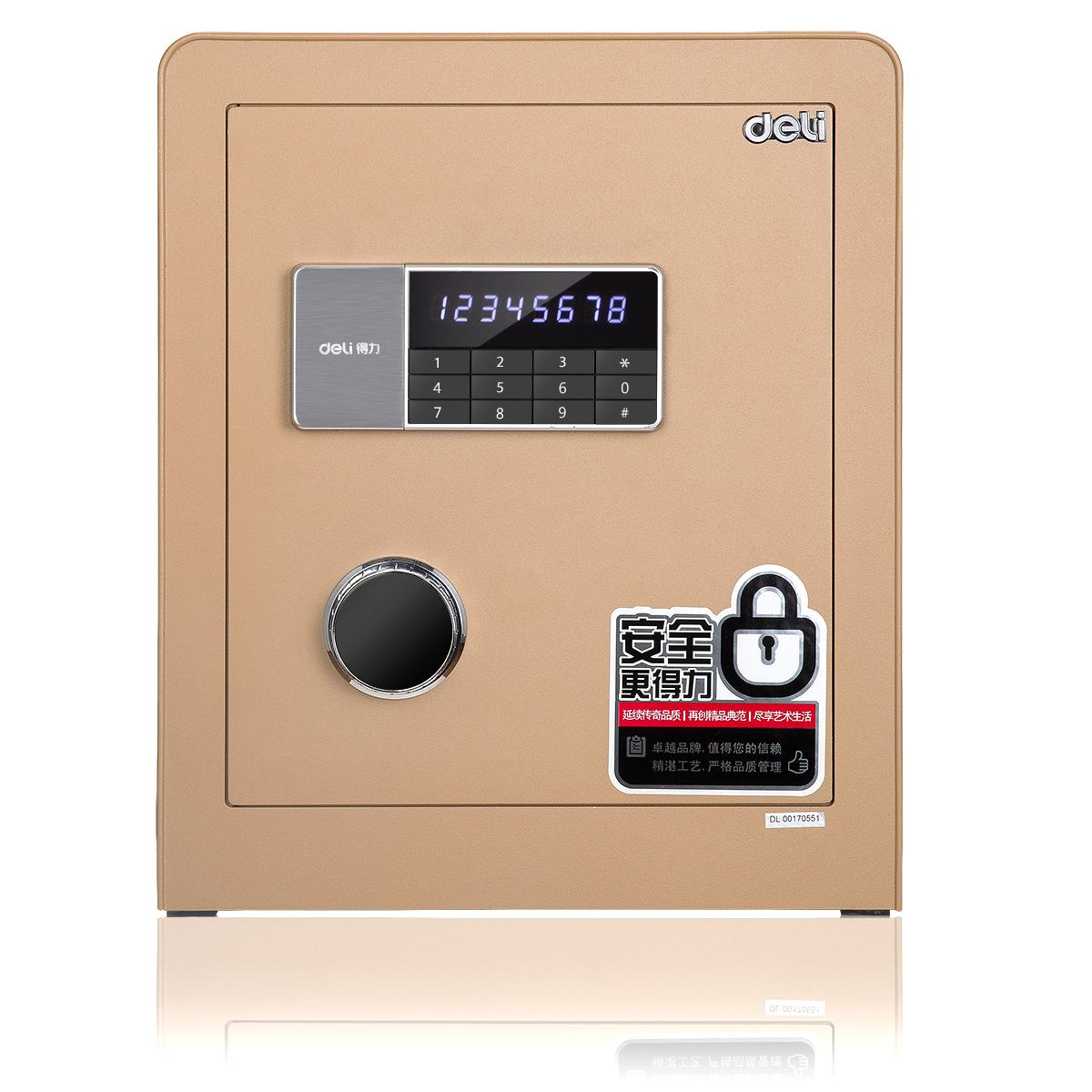 得力保险柜家用指纹密码办公全钢防盗保管箱小型电子保险箱60cm高